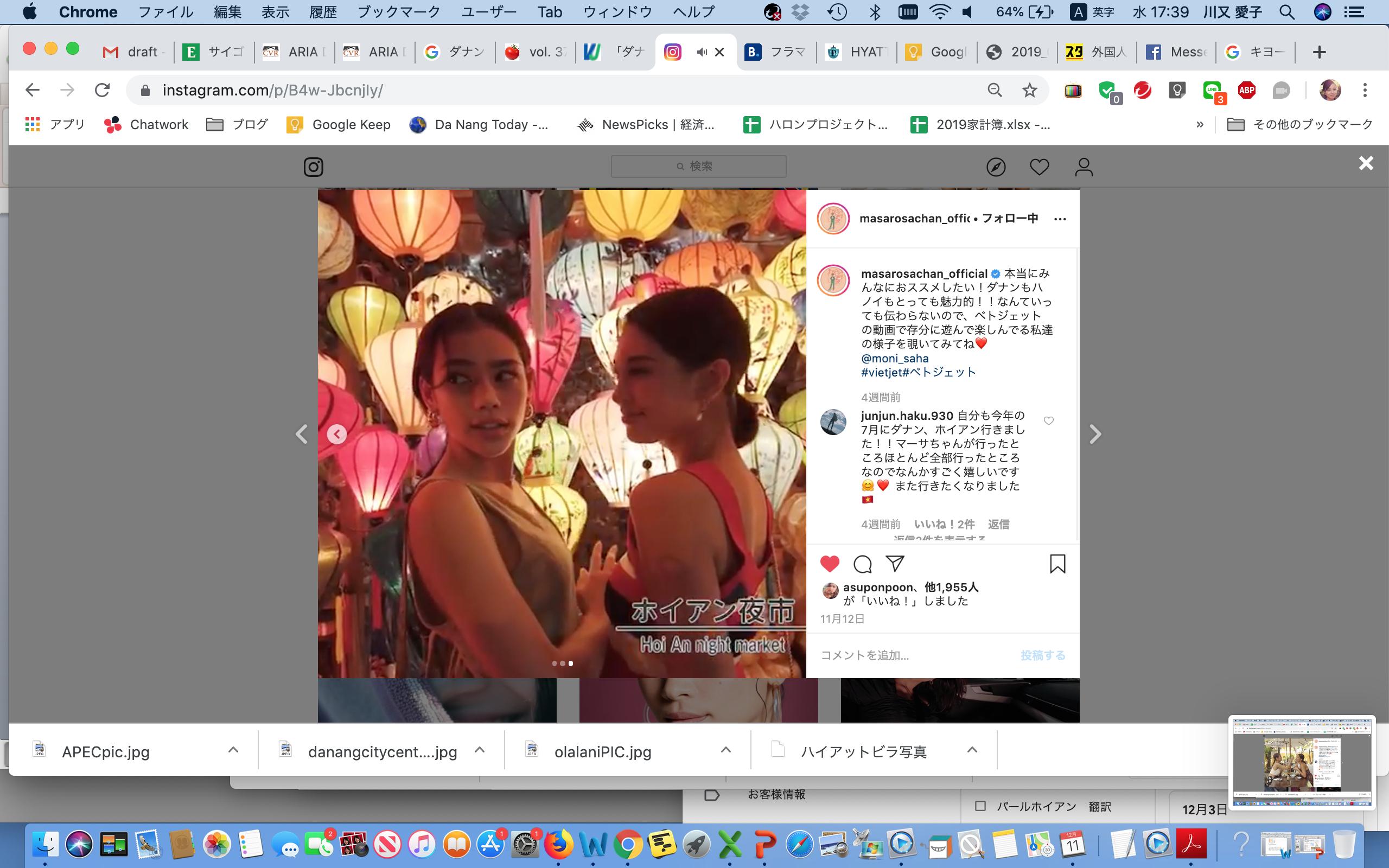Macintosh HD:Users:kawamataaiko:Desktop:スクリーンショット 2019-12-11 17.39.25.png